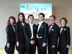 真田佑馬が舞台『ダニー・ボーイズ』でミュージカル主演初挑戦