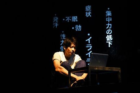 舞台『星回帰線』撮影:細野晋司