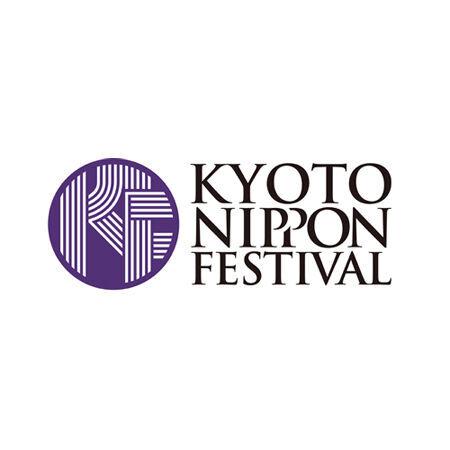 『KYOTO NIPPON FESTIVAL』