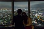 東京スカイツリー(R)で天空の夜空デートを楽しもう!