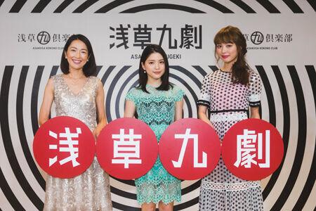 会見の模様(画像左から)羽田美智子、川島海荷、内田理央