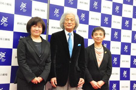 (画像左から)演劇芸術監督・宮田慶子、オペラ芸術監督・飯守泰次郎、舞踊芸術監督・大原永子