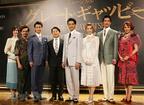 井上芳雄「日本ミュージカル界のエポックに…」