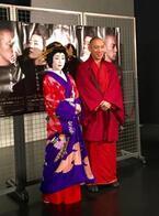 海老蔵&寺島しのぶが共演する六本木歌舞伎が開幕