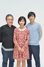 岩松了の新作に堀井新太と黒島結菜が参戦