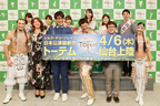 LiLiCo、古坂大魔王らがトーテム仙台公演の魅力を語る