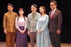 三谷幸喜 最新作は「嘘」から始まるサスペンス劇?