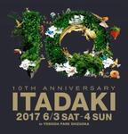 THE BAWDIES、水カンら出演決定!「頂-ITADAKI-2017」第3弾