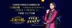 宝塚宙組『王妃の館』『VIVA! FESTA!』千秋楽公演をライブ中継!