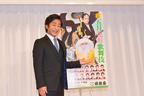 明治座 五月花形歌舞伎で愛之助が月形半平太に!