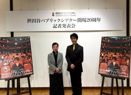 左から、永井多惠子 館長、野村萬斎