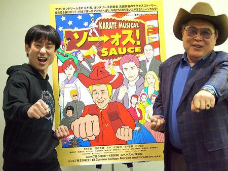 (画像左から)なだぎ武、吉田潤喜
