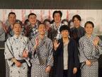 中村勘九郎、中村七之助ら全編現代語の新作「赤坂大歌舞伎」開幕