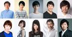 鈴井貴之のソロプロジェクト「OOPARTS」第4回公演の全キャスト発表!