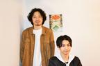 小澤亮太を客演に、劇団鹿殺しの代表作2作を同時上演