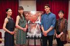 東京バレエ団、海外で絶賛『ラ・バヤデール』上演