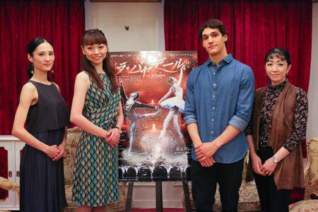 東京バレエ団記者懇親会より。左から、川島麻実子、上野水香、ダニエル・カマルゴ、斎藤友佳理