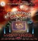 オリンピックコンサートの追加出演アスリート/オリンピアン発表