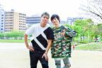 千葉涼平(w-inds.)、吉川友らをゲストに贈る学園ものコメディ!