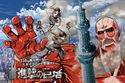 新たな複製原画や新グッズも!『進撃の巨人』と東京スカイツリー(R)コラボイベント