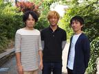 劇団ゴジゲン、初夏の下北沢で青春SFコメディを上演