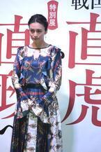 「直虎」特別展で柴咲コウ「直虎は実在してたんだな」