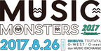 MUSIC MONSTERS、第2弾出演者発表!