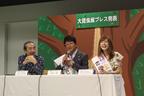 夏の定番、『大昆虫展in東京スカイツリータウン(R)』オープン