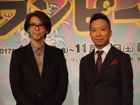 スーパー歌舞伎Ⅱ(セカンド)ワンピース製作発表より。(左から)横内謙介、市川猿之助
