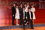 日本初演から50周年。『屋根の上のヴァイオリン弾き』会見レポート