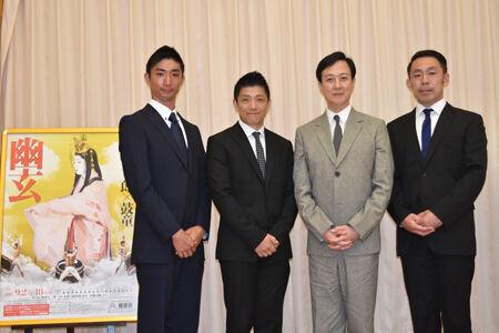 (画像左から)大塚勇渡、船橋裕一郎(太鼓芸能集団 鼓童)、坂東玉三郎、石塚充(太鼓芸能集団 鼓童)