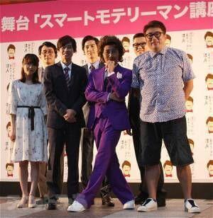 会見より。前列左から、若月佑美、戸塚純貴、安田顕、福田雄一。後列左から、シソンヌ・じろう、水田航生、シソンヌ・長谷川