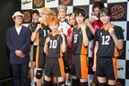 須賀健太「新しい演劇『ハイキュー!!』をお見せします」