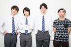 新バージョンの「ポセイドンの牙」キャスト×演出・伊藤靖朗が意気込み語る
