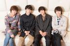 小関裕太、富田健太郎、正木郁、溝口琢矢が語る今年の『ハンサム』