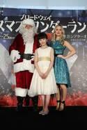 本田望結もウットリ、「トリバゴ」美女のナタリー・エモンズがX'masソングを熱唱!