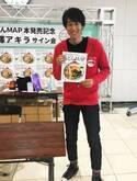 『ももち浜ストア』の人気コーナー『うどんMAP』の本が発売に!