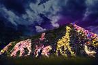 夜の福岡城跡が光のデジタルアート空間に