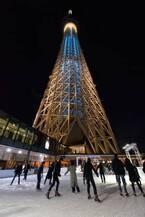 東京スカイツリータウン(R)でアイススケートを楽しもう!