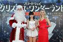 ナタリー・エモンズ&本田望結がクリスマスショーで笑顔!