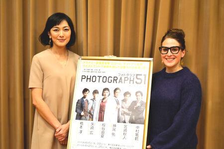 (画像左から)板谷由夏、サラナ・ラパイン