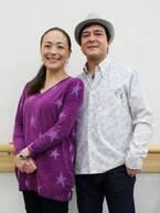 「ショーガール」川平慈英×シルビア・グラブに直撃