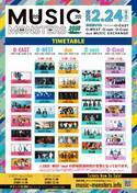 「MUSIC MONSTERS -2018 winter-」の全出演者&タイムテーブル発表