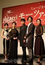 山崎育三郎&古川雄大、新生『モーツァルト!』に挑む