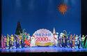 四季『リトルマーメイド』公演通算2000回を記録
