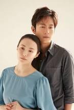 ミムラと溝端淳平が向田邦子作品でふたり芝居に挑む