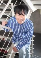 """""""何も残らない""""を目指す三谷幸喜流コメディに藤井隆が再登板"""