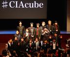 キューブ所属若手俳優ファンクラブ「C.I.A.」による「春のファン祭り」開催!
