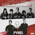 coldrain、米のロックバンドPVRISを迎えて2マンライブを開催!