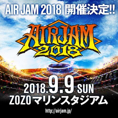 「AIR JAM 2018」